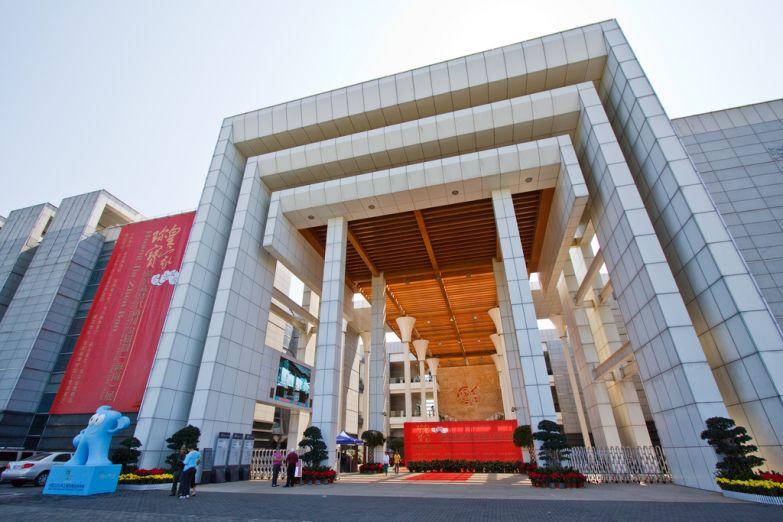 Музей на Хайнане